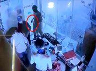 देर रात पेट्रोल पम्प पर लूट की वारदात, घटना CCTV में हुई कैद, पुलिस गिरफ्त में दोनों आरोपी|इंदौर,Indore - Dainik Bhaskar