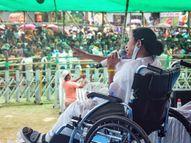 चुनाव आयोग ने ममता बनर्जी के प्रचार करने पर 24 घंटे की रोक लगाई, विरोध में धरने पर बैठेंगी दीदी चुनाव 2021,Election 2021 - Dainik Bhaskar