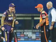 मोर्गन टॉप ऑर्डर बैट्समैन और बॉलर्स के प्रदर्शन से खुश; वॉर्नर बोले- हमने काफी रन दिए और जल्दी विकेट खोए|स्पोर्ट्स,Sports - Dainik Bhaskar
