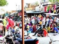 अनियंत्रित कार की टक्कर से एक किशोर की मौत, गुस्साए परिजनों ने किया चक्काजाम|रीवा,Rewa - Dainik Bhaskar