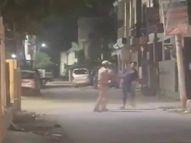 नाइट कर्फ्यू के बीच रोड पर टहलने निकला चोर, दरोगा-सिपाही ने पकड़कर पीटा; वीडियो वायरल होने पर लाइन हाजिर|कानपुर,Kanpur - Dainik Bhaskar