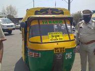 उज्जैन में ऑटो चालक ने कोरोना संक्रमितों के लिए फ्री सेवा शुरू की; स्वयं की और दूसरों की जान खतरे में डालने पर पुलिस ने दर्ज किया केस|उज्जैन,Ujjain - Dainik Bhaskar