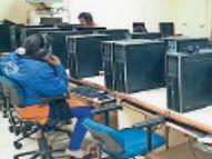 आईआईटीटीएम की ऑनलाइन परीक्षा आज से, 3 की जगह अब 2 घंटे का होगा पेपर ग्वालियर,Gwalior - Dainik Bhaskar