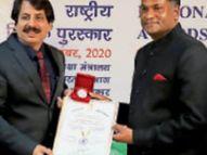 शिक्षा के मिशन में न आए रुकावट, 3 बार नहीं ली प्रमोशन, 500 स्कूलों ने अपनाए उनके मॉडल बठिंडा,Bathinda - Dainik Bhaskar