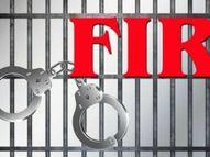 एनआरआई महिला के घर पर किरायेदार ने किया कब्जा शिकायत के बाद किरायेदार के खिलाफ मामला दर्ज|जालंधर,Jalandhar - Dainik Bhaskar