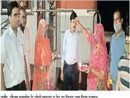 13 घंटे में जयपुर जाकर वापस भी आ सकेंगे, यात्रियों को राहत नागौर,Nagaur - Dainik Bhaskar