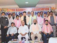 बिहार बैडमिंटन एसोसिएशन के फिर अध्यक्ष बने अब्दुल बारी सिद्दीकी|भागलपुर,Bhagalpur - Dainik Bhaskar