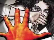 जगजीवन नगर की महिला से राजधानी एक्सप्रेस में छेड़खानी, आरोपी सहयात्री गिरफ्तार|धनबाद,Dhanbad - Dainik Bhaskar