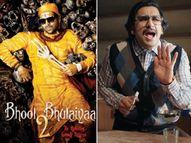 लॉकडाउन के डर से होल्ड पर 'भूल भुलैया 2', रणवीर सिंह ने लिया बंगाली अवतार और अक्षय कुमार की 'रक्षा बंधन' से जुड़ा जी स्टूडियो|बॉलीवुड,Bollywood - Dainik Bhaskar