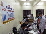 रीवा जिले में एक साथ फिर मिले 107 पॉजिटिव, अब एक्टिव केसों की संख्या पहुंची 616|रीवा,Rewa - Dainik Bhaskar