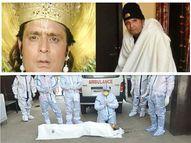 लुधियाना में कोविड प्रोटोकॉल से हुआ सतीश कौल का अंतिम संस्कार, अधूरी रह गई अपने लिए घर खरीदने की तमन्ना|बॉलीवुड,Bollywood - Dainik Bhaskar