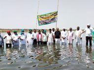 कोरोना के कारण करहिया मंडी से तंबू उठकर पहुंचा बिहरा गांव, 100वें दिन पूरा होने पर जल सत्याग्रह|रीवा,Rewa - Dainik Bhaskar