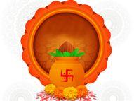 चैत्र नवरात्र में खरीदारी और नए कामों की शुरुआत के लिए हर दिन शुभ मुहूर्त|धर्म,Dharm - Dainik Bhaskar