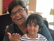 सतीश कौशिक बेटी वंशिका के साथ घर पर ही सेलिब्रेट करेंगे अपना 65वां जन्मदिन, बोले-कोरोना के चलते इस वक्त 'तेरे नाम 2' पर काम शुरू होना मुश्किल|बॉलीवुड,Bollywood - Dainik Bhaskar