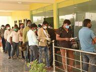 11 अप्रैल को 99023 की जांच हुई तो 3756 संक्रमित आए, 12 अप्रैल को जांच घटकर 80018 हुई तो मामले आए 2999|पटना,Patna - Dainik Bhaskar