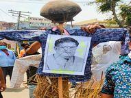 प्रदेशभर में कांग्रेसियों ने खोला मोर्चा; कालिख पोत तो कहीं शवयात्रा निकाल युवाओं ने जताई नाराजगी, कहा- इस्तीफा दें गुलाबचंद|उदयपुर,Udaipur - Dainik Bhaskar