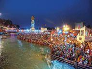 35 लाख लोगों ने लगाई डुबकी, हरिद्वार दुनिया का पहला शहर, जहां इस साल का सबसे बड़ा जमावड़ा|देश,National - Dainik Bhaskar