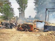 तूड़ा बनाते समय निकली चिंगारी से रेपर मशीन और ट्रैक्टर-ट्राॅली जली गोहाना,Gohana - Dainik Bhaskar