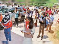 पेपर लेने के लिए स्कूल पहुंचे स्टूडेंट्स, 2 घंटे तक धूप में करना पड़ा इंतजार|भोपाल,Bhopal - Dainik Bhaskar