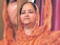 बेटों-बहुओं के तानाें से तंग बुजुर्ग महिला ने आग लगा खुदकुशी की|पटियाला,Patiala - Dainik Bhaskar