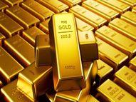 मार्च 2021 में 98.6 टन सोना आयात, यह पिछले साल मार्च के 13 टन के मुकाबले 8 गुना ज्यादा ज्यादा बिजनेस,Business - Dainik Bhaskar