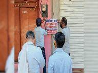 साेहागपुर में एक दिन में मिले 33 संक्रमित, रोकथाम के लिए एसडीएम ने की बैठक होशंगाबाद,Hoshangabad - Dainik Bhaskar