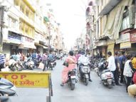 यह लॉकडाउन सामान्य दिनों से ज्यादा घातक, सड़कों पर इतनी आवाजाही कि बहाने सुन परेशान पुलिस हुई|उज्जैन,Ujjain - Dainik Bhaskar