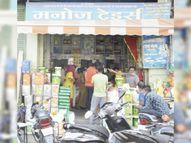 लॉकडाउन असर या आपदा में अवसर तलाशा : दालें 5 से 20 रुपए तक महंगी, शकर पर दो और आटे पर एक रुपया बढ़ा, तेल के भाव भी बढ़े|उज्जैन,Ujjain - Dainik Bhaskar