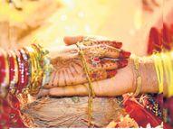 आज अश्विनी नक्षत्र व अमृत योग में घट स्थापना के साथ चैत्र नवरात्र का शुभारंभ, 25 से गूजेंगी शहनाइयां|रांची,Ranchi - Dainik Bhaskar