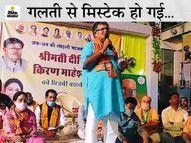 BJP को राजपूत वोट खिसकने का डर, नेता प्रतिपक्ष कटारिया ने 24 घंटे में दूसरी बार माफी मांगी, बोले-भूल हो गई|उदयपुर,Udaipur - Dainik Bhaskar