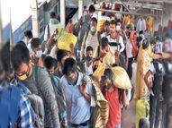 पटना जिले में अब कोरोना के 6756 एक्टिव मरीज, इनमें 82 फीसदी से ज्यादा मुख्य शहरी इलाके के शामिल|पटना,Patna - Dainik Bhaskar