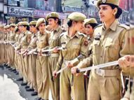 पुलिस की भर्ती में 43% दिखेंगी महिलाएं, नई भर्ती के रिजल्ट से और बदलेगी तस्वीर|पटना,Patna - Dainik Bhaskar
