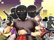 गाड़ी में पैसे रखते ही पिस्टल सटाकर 1.25 कराेड़ रुपए लूट ले गए अपराधी, सिर्फ चार लाेग जानते थे; सुबह पैसे लेकर जाना है|रांची,Ranchi - Dainik Bhaskar