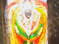 कोरोना के कहर से शारदा मंदिर के पट भक्तों के लिए बंद, घर बैठे करें आनलाइन दर्शन|रीवा,Rewa - Dainik Bhaskar