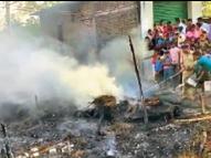 अगलगी से तबाही जारी, कांटी में सात घर जले, साहेबगंज में लाखों की क्षति; राजस्व कर्मचारी को भौतिक सत्यापन कर सूची सौंपने का निर्देश|मुजफ्फरपुर,Muzaffarpur - Dainik Bhaskar
