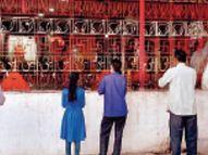 गुड़ी पड़वा आज, घरों में ही मां शक्ति की आराधना; शहर के सभी मंदिरों में सिर्फ पुजारी ही करेंगे आरती-अनुष्ठान|भोपाल,Bhopal - Dainik Bhaskar