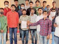 सरकारी भूमि को महाविद्यालय के नाम आवंटित कराने की मांग उठाई,एनएसयूआई कार्यकर्ताओं ने कलेक्टर को ज्ञापन साैंप रखी मांग नागौर,Nagaur - Dainik Bhaskar