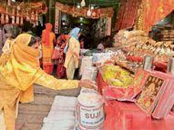 आज से मां भगवती की उपासना का पर्व नवरात्र शुरू, मंदिरों में घंटी बजाने पर रोक सोनीपत,Sonipat - Dainik Bhaskar