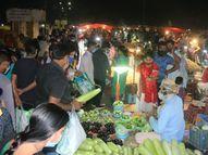 सड़कों पर भागमभाग, 2 घंटे 10 मिनट में बाजार पहुंचे 2 लाख लोग, बिक गया 15 दिन का किराना|भोपाल,Bhopal - Dainik Bhaskar