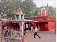 आज से चैत्र नवरात्र; 23 हजार ज्योति से जगमगाएंगे मंदिर, ऑनलाइन दर्शन का मिलेगा लाभ|बिलासपुर,Bilaspur - Dainik Bhaskar