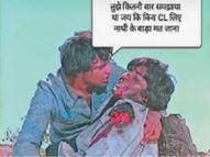 'नाथी का बाड़ा' पर बना गाना, राठौड़ का 'खालाजी का बाड़ा' भी वायरल|सीकर,Sikar - Dainik Bhaskar