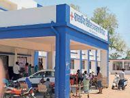 डॉक्टर अस्पताल आने को तैयार नहीं, एमएलसी को सोहागपुर जा रही पुलिस होशंगाबाद,Hoshangabad - Dainik Bhaskar
