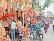 शहर में होने वाली 220 शादियां स्थगित बुक कराने वाले अब वापस मांग रहे रुपए|बिलासपुर,Bilaspur - Dainik Bhaskar