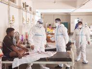 297 से ज्यादा मरीज ऑक्सीजन पर हैं, इंतजार करो कोई खाली हो जाएगा तो आपको लगा देंगे|उज्जैन,Ujjain - Dainik Bhaskar