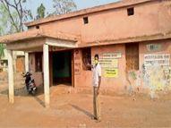 जामगांव आर में सरकारी अस्पताल नहीं, इलाज के लिए भटक रहे लाेग|भिलाई,Bhilai - Dainik Bhaskar