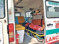 रिम्स और सदर के बाहर तड़प-तड़प कर एंबुलेंस में मौत, रिम्स प्रबंधन का दावा- हमारे यहां 80 बेड खाली|रांची,Ranchi - Dainik Bhaskar