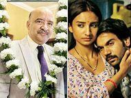 नहीं रहे पत्रलेखा के पिता अजीत पॉल, एक्ट्रेस ने सोशल मीडिया पर लिखा- यह दर्द मुझे तोड़ रहा है|बॉलीवुड,Bollywood - Dainik Bhaskar
