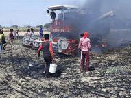 करंट की चपेट में आई ट्रैक्टर-ट्राॅली, एक किसान की मौत, गेहूं की फसल के साथ एक जगह हार्वेस्टर मशीन भी जली|रीवा,Rewa - Dainik Bhaskar