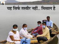 बांसवाड़ा के 3 गांवाें में जाने का काेई रास्ता नहीं, इसलिए नर्सिंगकर्मी नाव में 3 किमी. का सफर कर पहुंचे और 80 ग्रामीणों को टीका लगाया|बांसवाड़ा,Banswara - Dainik Bhaskar