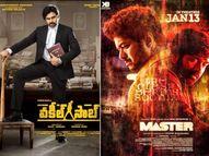 वीकेंड कलेक्शन में भी 'मास्टर' पर भारी पड़ी 'वकील साब', महामारी के दौर की टॉप 10 वीकेंड ग्रॉसर्स में हिंदी की एक भी फिल्म नहीं|बॉलीवुड,Bollywood - Dainik Bhaskar
